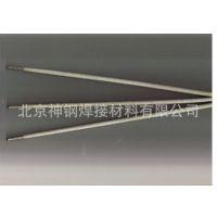 E7018-1铁粉型碱性药皮低氢钾型焊条 THJ506Fe-1铁粉型碱性焊条
