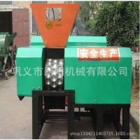 促销360型对辊压球机 对辊挤压压球机 型煤压球机 木炭粉压球机