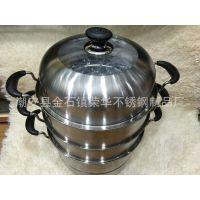 供应不锈钢复底蒸锅加厚