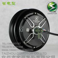 全顺电机10寸2000w省电版电动车电机 大功率电摩电机