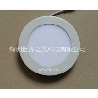 深圳世界之光LED灯厂家供应吉林LED圆形面板灯