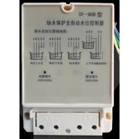 供应博讯达美智能水位控制器