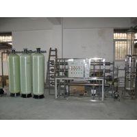 8吨单级反渗透水处理设备