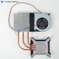 一体机散热风扇 全铜管 迷你电脑主机适用苹果风格