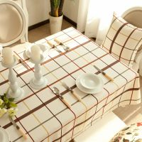 宜家时尚简约茶几桌布 家用纯棉帆布格子台布 厂家批发 餐厅用品