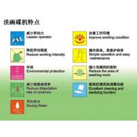 供应天津益友YXC-800燃气全自动洗锅机价格/原理/产量