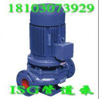 供应热水泵广东生产厂家 ——IRG耐温120度宾馆锅炉泵IRG50-40