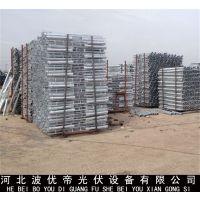 河北厂家专业生产 螺旋地桩 光伏支架 销售太阳能地桩
