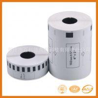 热敏纸不干胶标签 理光热敏纸不干胶130-4 dymo打印机标签