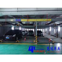 南海高达二层升降停车库设备 广东立体车库供