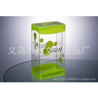 厂家定做空白透明折盒 PVC塑料包装盒 环保奶瓶长方形盒子