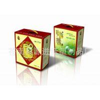 纸盒包装.鞋盒.食品包装盒.酒盒.玩具盒.礼品盒.服装盒