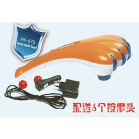 USB迷你小老虎爪按摩器 四合一电动按摩器 迷你小虎爪按摩器