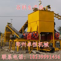 河卵石碎沙机 鹅卵石粉砂机 全套设备工艺流程 砂石料生产线设备