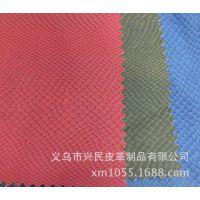 定做 厂家直销 PU服装革蛇纹 合成革 皮革面料 服装材料