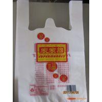 厂家直销各种环保塑料背心袋礼品袋 量大从优 质量保证