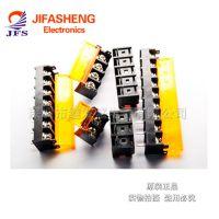 继发盛 HB-9500带盖 栅栏式接线端子 大电流 间距9.5MM HB-10P
