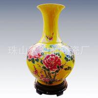 景德镇瓷器工艺品 釉上彩牡丹花大号赏瓶 现代装饰时尚家居创意