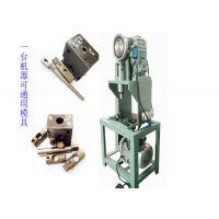 供应格栅护栏电动冲孔机,不锈钢电动冲孔机械设备