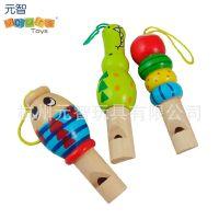 儿童宝宝发声类木质大口哨玩具卡通音乐吹奏乐器类玩具