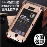 iPhone4/4s love mei小蛮腰 三防手机壳 苹果4s防水手机套 三防