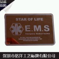 专业提供 金属商标牌 不锈钢腐蚀标牌 标牌制作 可加工定制产品
