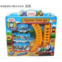 托马斯小火车 电动火车 玩具火车 轨道火车 便宜的儿童玩具 1519