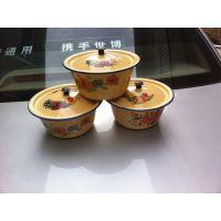 14cm洗手碗二级品盆 搪瓷制品低价批发配货 厂家直销 地摊百货2元