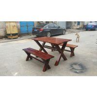 菠萝格木桌椅,年底特价热卖:1880元