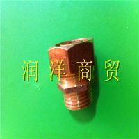 铝塑管铜配件 太阳能管铜接头 水管铜件20×1/2 外牙直接