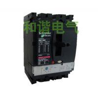 供应施耐德固定式塑壳断路器NSX100H 带热磁脱扣器TMD    lcu=70KA