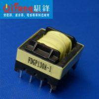 供应厂家直销 贴片高频变压器 价格实惠