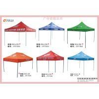 重庆帐篷,重庆广告帐篷,重庆帐篷定做厂家,重庆高档帐篷,重庆帐篷价格