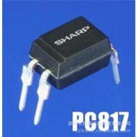 2013深圳SHAPR 一级代理供应原装进口晶体管输出光电耦合器PC814