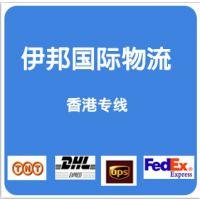 珠海到国外|广州到国外|上海到国外|深圳到国外|东莞到国外|国际快递物流专线