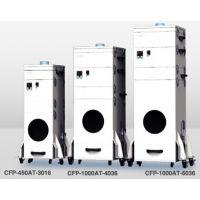 日本CHIKO智科,CFP-1000AT-6036,吸尘器,华北特价直销