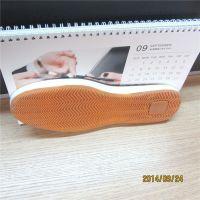 柔软耐磨优质橡胶鞋底 帆布休闲板鞋底棉鞋底 运动鞋男大底d2343