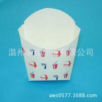 欢迎来图来样订做各类环保快餐纸盒 薯条包装纸盒