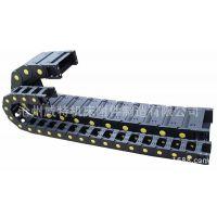 威达公司供应机床工程塑料拖链,36系列全封闭尼龙拖链
