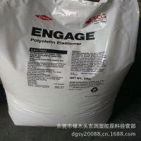 聚烯烃POE/美国陶氏/8100 、热塑性塑料POE8100