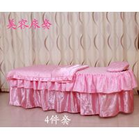 H882-2  床单四件套 熏蒸床套 床裙 按摩床套美容院专用床套