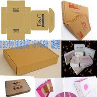 国贸飞机盒印刷高档包装盒高档精装书商务印刷厂