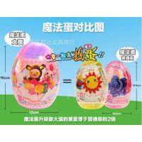 新品上市 智高9211 KK魔法蛋 轻质3D彩泥魔法粘土儿童益智玩具