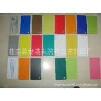 厂家专业生产环保PP塑料片材 适用于文件夹文件袋塑料包装