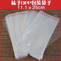 袜子包装袋自封袋 透明塑料袋子 OPP袋塑料袋 袜子独立外包装袋子