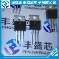 TIP42C TO-220 100V/6A/65W PNP功率晶体管