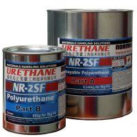供应高温风机叶 耐磨损耐腐蚀聚氨酯喷涂型弹性体NR-2S
