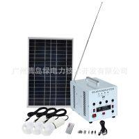 供应新款25W太阳能家用发电系统 家用太阳能设备 家用太阳能发电