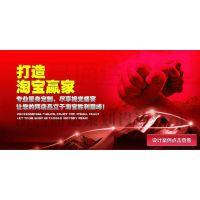 江西南昌电子商务公司谈怎么装修网店天猫运营网店美工定制