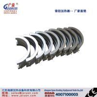 电热专家 厂家直销 非标定制 塑料螺杆挤出机铸铝加热器 广益品牌